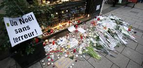 Изолирани, картотекирани, следени: Как Франция се бори с радикализацията?