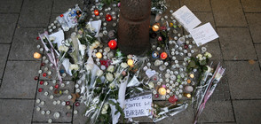 Четвърта жертва на стрелбата в Страсбург