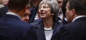 Без компромис за Brexit: Споразумението с Великобритания няма да се предоговаря (ВИДЕО)