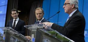 Юнкер упрекна Орбан, че е източник на фалшиви новини
