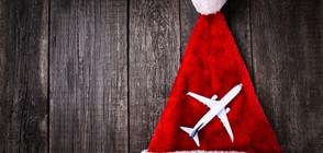 Все повече българи прекарват коледните празници у дома