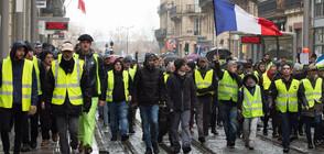 БУНТЪТ ВЪВ ФРАНЦИЯ: Блокади на пътища, десетки арести и сълзотворен газ (ОБЗОР)