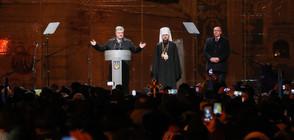 Митрополит Епифан оглавява Украинската православна църква