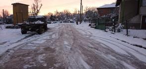 Жълт код за сняг и поледици в 7 области