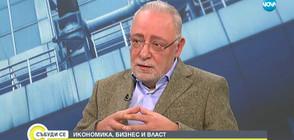 Радосвет Радев: Не приемам българският предприемач да бъде обвиняван, че е алчен
