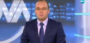 Спортни Новини (16.12.2018 - обедна емисия)