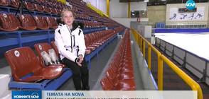 """""""Темата на NOVA"""": Малките победители на големите състезания (ВИДЕО)"""