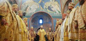 Новият украински православен лидер изнесе първата си литургия