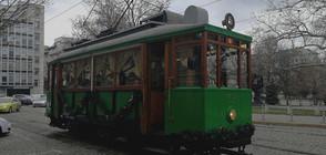 Ретро трамвай ще създава коледно настроение в София
