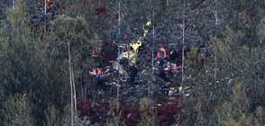Четирима загинаха при падане на хеликоптер в Португалия