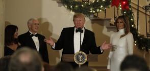 Тръмп няма да дава лично показания за намесата в изборите