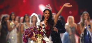"""Филипинка е новата """"Мис Вселена"""" (ВИДЕО+СНИМКИ)"""