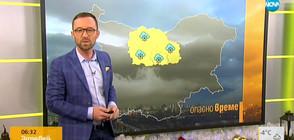 Прогноза за времето (17.12.2018 - сутрешна)