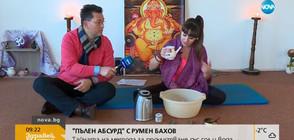 """Тайната на метода за прочистване със сол и вода """"Джала нети"""""""