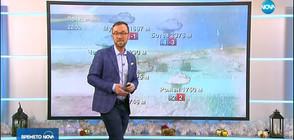 Прогноза за времето (17.12.2018 - обедна емисия)