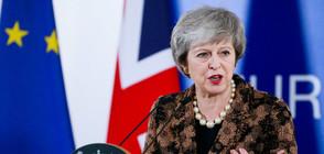 Мей: Втори вот за Brexit би нарушил доверието в демокрацията