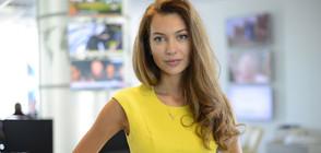 Никол Станкулова разкри името на детето си