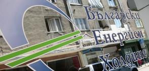 ЕК глоби групата БЕХ със 77 млн. евро за газов монопол