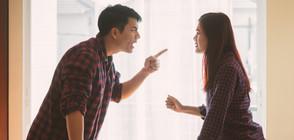 Караниците със съпругата удължават живота