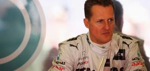 Германски доктор с мрачна прогноза за живота на Шумахер