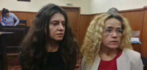 Биляна Петрова обвини служител на ДАНС, че я е заплашвал