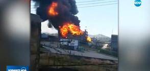 Няма пострадали при пожара в петролна рафинерия в Бразилия (ВИДЕО)