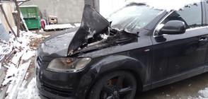 Джип на бизнесмен изгоря в Благоевград (СНИМКИ)