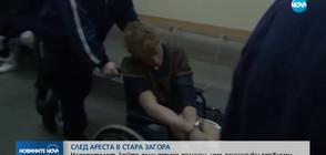Мъжът, ранил полицаи в автобус, има психически проблеми