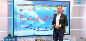 Прогноза за времето (18.12.2018 - обедна емисия)