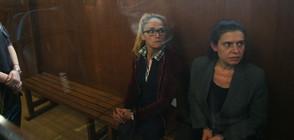 Съдът решава дали да пусне Иванчева и Петрова
