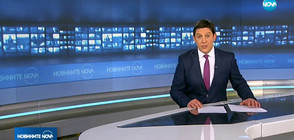 Новините на NOVA (19.12.2018 - 7.00 ч.)
