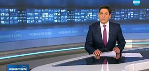 Новините на NOVA (19.12.2018 - 8.00 ч.)