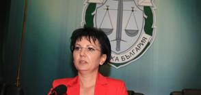 Арнаудова: МВР няма задължение да охранява жилището на лице под домашен арест