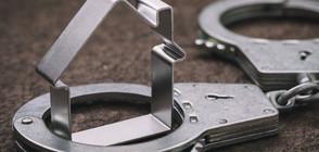 """""""Домашен арест"""" – начин на употреба: Кой контролира спазването на мярката?"""