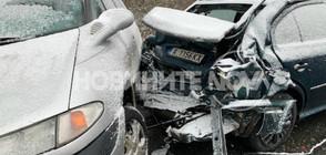 Верижна катастрофа на пътя Бургас-Созопол, има ранени (СНИМКИ)