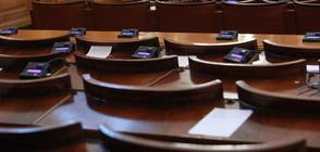 ЗАРАДИ ГЛОБАТА ЗА БЕХ: Управляващи и опозиция в челен сблъсък (ВИДЕО)