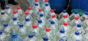 Задържаха 700 литра нелегален алкохол в Димитровград