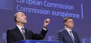 БЮДЖЕТЪТ НА ИТАЛИЯ: Рим и Брюксел се споразумяха