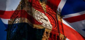 ЕС ще изпрати на Лондон писмо за ирландската предпазна клауза