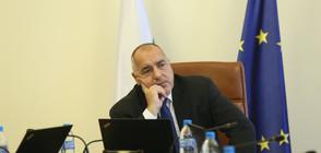 Борисов: Коалицията си работи прекрасно (ВИДЕО)