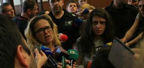 Десислава Иванчева и Биляна Петрова напускат ареста