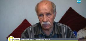 ПРЕД NOVA: Говори мъжът, който влезе въоръжен в президентството (ВИДЕО)