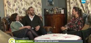 """""""Да хванеш гората"""": Как английско семейство се подготвя за Коледа по български?"""