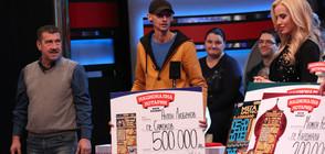 Коледа подрани за 23-ма късметлии с печалби от Национална лотария