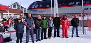 Вицепремиерът Марияна Николова откри нов шестседалков лифт в Боровец