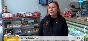 """""""Предай нататък"""": Сладкарница храни бездомни хора не само по Коледа"""