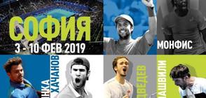Кои са претендентите за Мистър Sofia Open?