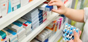 Аптекари се опасяват, че няма да могат да продават лекарства