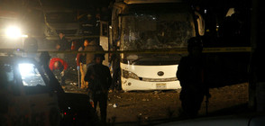Взрив на автобус с туристи край пирамидите в Гиза, има загинали и ранени (СНИМКИ)