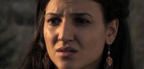 """Млада жена разкрива шокираща семейна тайна в """"Съдби на кръстопът"""""""
